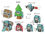/\/\/\ 1girl :3 :< :t @_@ alternate_hair_color aqua_hair chibi closed_mouth glasses hatsune_miku in_container long_hair mimic mimic_chest necktie o_o pun red_hair spring_onion tetsuwan_atom translated treasure_chest tree twintails v-shaped_eyebrows vocaloid yunkaasu_(kakushiaji)