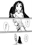 2girls boushi-ya cape comic eyepatch hat kantai_collection kiso_(kantai_collection) maru-yu_(kantai_collection) monochrome multiple_girls school_uniform serafuku simple_background translation_request