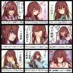 1girl :p bangs bare_shoulders bed_sheet blush brown_hair chart check_translation commentary_request dress_shirt expressions hair_between_eyes heart heart-shaped_pupils highres implied_sex jacket laughing long_hair looking_at_viewer lying makise_kurisu mikage_hinata necktie on_back on_bed open_mouth partially_translated purple_eyes shirt smile steins;gate sweat symbol-shaped_pupils tongue tongue_out translation_request white_shirt