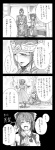 1boy 1girl 4koma bad_id comic crossover hakurei_reimu highres liu_bei monochrome shin_sangoku_musou touhou translated una_kata
