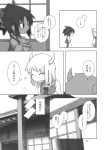 2girls blush bow comic detached_sleeves doujinshi ex-keine greyscale grin hair_bow hakurei_reimu highres kamishirasawa_keine kamonari_ahiru monochrome multiple_girls smile tears touhou translated veranda