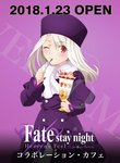 1girl blonde_hair blush dress fate/stay_night fate_(series) food hat heaven's_feel ice_cream illyasviel_von_einzbern looking_at_viewer official_art one_eye_closed purple_dress scarf spoon_in_mouth ufotable white_scarf
