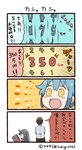0_0 1boy 2girls 4koma :d ahoge artist_name bangs black_hair black_pants blue_hair blush_stickers book comic commentary_request facebook facebook-san holding holding_book long_hair multiple_girls open_mouth pants personification shirt smile translation_request tsukigi twitter twitter-san twitter-san_(character) twitter_username white_shirt yellow_eyes yellow_neckwear