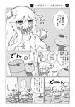 2girls abyssal_admiral_(kantai_collection) angeltype blush_stickers breasts cat cleavage comic drum_(container) enemy_aircraft_(kantai_collection) greyscale hat headgear horns kantai_collection medium_breasts midway_hime monochrome multiple_girls partially_translated peaked_cap shinkaisei-kan translation_request wo-class_aircraft_carrier