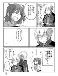 ... 1girl 2boys :d ^_^ asaya_minoru bangs billy_the_kid_(fate/grand_order) blush cape chaldea_uniform closed_eyes closed_mouth collared_shirt comic eyebrows_visible_through_hair fate/extra fate/grand_order fate_(series) fujimaru_ritsuka_(female) gloves greyscale hair_between_eyes hair_ornament hair_scrunchie handshake jacket monochrome multiple_boys necktie one_side_up open_clothes open_jacket open_mouth robin_hood_(fate) scrunchie shirt smile sparkle spoken_ellipsis sweat translation_request uniform