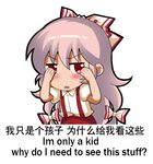 1girl bangs blush bow chibi chinese chinese_commentary commentary_request cowboy_shot english eyebrows_visible_through_hair fujiwara_no_mokou hair_between_eyes hair_bow hands_up long_hair looking_at_viewer lowres pants parted_lips pink_hair puffy_short_sleeves puffy_sleeves red_eyes red_pants shangguan_feiying shirt short_sleeves simple_background solo standing suspenders touhou translated v-shaped_eyebrows very_long_hair white_background white_bow white_shirt