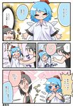 2girls black_hair blank_eyes blue_eyes blue_hair blush check_translation cirno comic cosplay hat multiple_girls oversized_clothes peku_(science_santa-san) shameimaru_aya shameimaru_aya_(cosplay) short_hair slap_mark smile smoke tokin_hat touhou translation_request undressing wings yuri