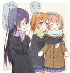 +_+ 3girls :> blue_eyes blue_hair blush brown_hair closed_eyes coat commentary_request cora_stt coughing hug kousaka_honoka long_hair love_live!_school_idol_project minami_kotori multiple_girls orange_hair scarf short_hair side_ponytail sonoda_umi translation_request winter_clothes winter_coat