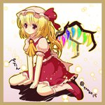 15_(tooka) 1girl ascot blonde_hair bow flandre_scarlet hat hat_bow red_eyes side_ponytail sitting solo touhou wariza wings