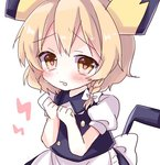 1girl animal_ears apron blonde_hair blush braid cosplay crying crying_with_eyes_open fusion kirisame_marisa looking_at_viewer open_mouth pichu pichu_(cosplay) pokemon rbtt short_hair single_braid skirt skirt_set solo tail tears touhou vest waist_apron yellow_eyes younger