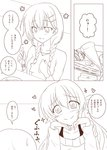2girls blush bow braid cake comic dish food fork fruit girlfriend_(kari) hair_bow hair_ornament hairclip heart heart_eyes jewelry long_hair mochizuki_erena monochrome multiple_girls murakami_fumio necklace satou_kaede_(maple_woods) smile strawberry translation_request twin_braids yuri