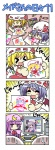 /\/\/\ 3girls 4koma :d >_< chibi child_drawing colonel_aki comic computer corel_painter crayon drawing flandre_scarlet happy multiple_girls open_mouth patchouli_knowledge remilia_scarlet silent_comic smile sweatdrop touhou translated u_u xd