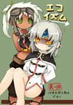 1girl cover cover_page doujin_cover echo_(elsword) elsword eve_(elsword) facial_mark green_eyes holding_pants morumoru00 no_pants silver_hair sweat white_hair yellow_eyes
