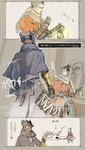2boys absurdres bell blood bloodborne bug centipede check_translation comic company_connection covered_mouth crossover from_software gameplay_mechanics guardian_ape headless highres hunter_(bloodborne) male_focus multiple_boys ngr_(nnn204204) saw_cleaver sekiro sekiro:_shadows_die_twice severed_head spoilers translation_request