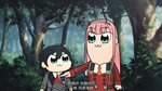 1boy 1girl :3 bkub_(style) black_hair blue_eyes chibi chinese_commentary chinese_text commentary darling_in_the_franxx day ei_ei_okotta? eye_contact eyebrows_visible_through_hair eyeshadow fake_screenshot forest grey_jacket hairband highres hiro_(darling_in_the_franxx) jacket long_hair long_sleeves looking_at_another makeup murasaki_saki nature outdoors pink_hair pipimi poptepipic popuko red_jacket season_connection translation_request tree zero_two_(darling_in_the_franxx)