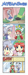 +++ 2girls 4koma :3 :d ^_^ apron arms_up ascot bangs blue_eyes blue_sky bow braid cafe closed_eyes cloud colonel_aki comic commentary day door dress envelope hat hong_meiling izayoi_sakuya long_hair maid maid_apron maid_headdress multiple_girls open_mouth outdoors overalls parted_bangs puffy_short_sleeves puffy_sleeves red_hair short_sleeves sidelocks silver_hair skirt sky smile sparkle star surprised touhou translated twin_braids vest wall