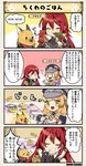 2girls 4koma >_< achillea_(flower_knight_girl) animal bangs blonde_hair character_name chikuwa collar comic commentary_request costume_request dog dog_collar fish flower flower_knight_girl food food_request green_eyes hair_flower hair_ornament hat long_hair multiple_girls nirinsou_(flower_knight_girl) red_hair speech_bubble tagme toothpick translation_request |_|