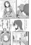 2girls ^_^ check_translation chibi closed_eyes comic fate/hollow_ataraxia fate_(series) fue_(rhomphair) highres hood hoodie long_hair medium_hair mitsuzuri_ayako monochrome multiple_girls o_o outdoors partially_unzipped rider scan shared_clothes translation_request very_long_hair walking