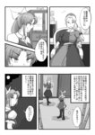 3girls animal_ears bamboo belt blazer boots bracelet braid bunny_ears cabinet comic desk dress greyscale hair_ribbon hat jacket jewelry knee_boots long_hair looking_back monochrome multiple_girls necktie nurse_cap reisen_udongein_inaba ribbon shirt sitting skirt sweat temu touhou translation_request watatsuki_no_yorihime yagokoro_eirin