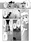 3girls comic dress glasses greyscale hat juliet_sleeves long_sleeves looking_at_another low_twintails maribel_hearn medium_hair mob_cap monochrome multiple_girls necktie open_mouth puffy_short_sleeves puffy_sleeves sample scared short_sleeves suzune_yuuji thought_bubble touhou translation_request twintails usami_renko usami_sumireko younger