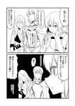 1girl 2boys armor bedivere braid breast_strap cape closed_eyes comic commentary_request fate/grand_order fate_(series) fujimaru_ritsuka_(female) greyscale ha_akabouzu head_on_hand highres long_hair monochrome multiple_boys pen prosthesis prosthetic_arm scar short_hair translation_request tristan_(fate/grand_order) v-neck