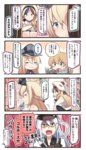 4koma 5girls :3 :d =_= >:d beret bismarck_(kantai_collection) black_gloves black_skirt blonde_hair blue_eyes blue_hair braid comic commandant_teste_(kantai_collection) commentary crown eyebrows_visible_through_hair french_braid gangut_(kantai_collection) gloves green_eyes hair_between_eyes hat highres ido_(teketeke) jacket kantai_collection long_hair long_sleeves low_twintails military military_uniform mini_crown multiple_girls newspaper no_hat no_headwear open_mouth peaked_cap pom_pom_(clothes) prinz_eugen_(kantai_collection) red_hair shaded_face silver_hair skirt smile speech_bubble sweatdrop teeth translated twintails uniform warspite_(kantai_collection) white_hair white_jacket yellow_eyes