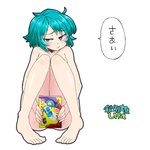 1girl ahoge aono3 aqua_hair asymmetrical_bangs bangs barefoot blue_eyes covering covering_crotch eyebrows_visible_through_hair full_body heterochromia highres knees_to_chest manga_(object) nude pout red_eyes short_hair simple_background sitting solo speech_bubble tatara_kogasa touhou translation_request white_background