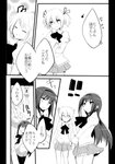 (edited) 3girls ^_^ absurdres akemi_homura animal_ears blush cat_ears closed_eyes closed_mouth comic eyebrows_visible_through_hair facing_another greyscale hairband highres kaname_madoka kyubey long_hair mahou_shoujo_madoka_magica mishima_kurone monochrome multiple_girls musical_note open_mouth pantyhose parted_lips personification scan short_hair short_twintails skirt smile speech_bubble thought_bubble translation_request twintails very_long_hair