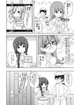 ! 1boy 3girls ? abukuma_(kantai_collection) admiral_(kantai_collection) bangs blunt_bangs blush braid comic commentary_request glasses greyscale hair_rings hand_on_hip hat highres kantai_collection kitakami_(kantai_collection) long_hair masara monochrome multiple_girls neckerchief ooi_(kantai_collection) open_mouth school_uniform serafuku single_braid skirt smile speech_bubble spoken_exclamation_mark spoken_question_mark translation_request