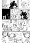 1boy 4girls check_translation comic death_note hidamari_sketch highres hiro miyako monochrome multiple_girls ryuk sae translated translation_request yoshitani_motoka yuno
