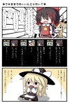 anger_vein beni_shake black_dress blonde_hair blush_stickers bow braid brown_hair chibi child comic dress eating hair_bow hakurei_reimu hat highres kirisame_marisa komeiji_koishi mushroom necktie purple_dress red_dress silver_hair sitting tears touhou translated witch_hat yakumo_yukari