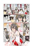 /\/\/\ 1boy 2girls 4koma admiral_(kantai_collection) black_hair blush brown_eyes closed_eyes comic commentary_request detached_sleeves embarrassed glasses hair_between_eyes hairband haruna_(kantai_collection) headgear highres japanese_clothes kantai_collection kirishima_(kantai_collection) long_hair military multiple_girls nontraditional_miko short_hair suna_(sunaipu) sweatdrop translation_request