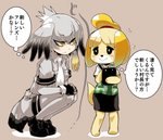 2girls :/ :> animal_ears ayame_(0419) bangs bare_arms bird_tail bird_wings black_eyes black_footwear black_gloves black_hair black_skirt blonde_hair blush_stickers bodystocking breast_pocket clipboard closed_mouth collared_shirt commentary crossover dog_ears dog_girl dog_tail doubutsu_no_mori eye_contact eyebrows_visible_through_hair fingerless_gloves flying_sweatdrops full_body furry gloves grey_hair grey_shirt grey_shorts hair_between_eyes hands_on_own_knees head_wings height_difference holding kemono_friends long_hair long_sleeves looking_at_another low_ponytail multicolored_hair multiple_girls necktie orange_hair pencil_skirt pocket shirt shizue_(doubutsu_no_mori) shoebill_(kemono_friends) shoes short_hair short_over_long_sleeves short_sleeves shorts side_ponytail skirt smile squatting standing staring tail thought_bubble topknot translated tsurime two-tone_hair vest white_neckwear white_pupils wings yellow_eyes