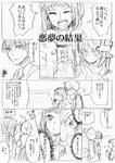 1girl 2boys akkun_to_kanojo comic kagari_atsuhiro kakitsubata_waka katagiri_non matsuo_masago monochrome multiple_boys original school_uniform translated