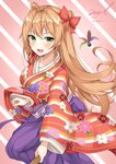 1girl :d ahoge bangs blush breasts brown_hair closed_fan dated fan floating_hair floral_print folding_fan girls_frontline green_eyes hair_between_eyes hair_bun hair_ribbon hakama holding holding_fan japanese_clothes kimono long_hair long_sleeves looking_at_viewer medium_breasts open_mouth pink_background print_kimono purple_hakama red_kimono red_ribbon rfb_(girls_frontline) ribbon sidelocks signature sleeves_past_wrists smile solo striped striped_background striped_kimono twitter_username unel very_long_hair wide_sleeves