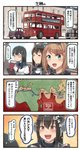 3girls 4koma :d black_gloves black_hair blue_sailor_collar blue_shirt blush brown_hair building bus car closed_eyes comic emphasis_lines english_text glasses gloves green_eyes green_hairband ground_vehicle hair_between_eyes hairband headgear highres ido_(teketeke) kantai_collection long_hair motor_vehicle multiple_girls mutsu_(kantai_collection) nagato_(kantai_collection) necktie ooyodo_(kantai_collection) open_mouth partly_fingerless_gloves red_eyes red_neckwear remodel_(kantai_collection) sailor_collar shirt short_hair smile sparkle speech_bubble translated v-shaped_eyebrows