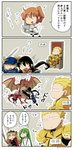 2boys 4girls 4koma :d androgynous armor artoria_pendragon_(all) asaya_minoru bangs baseball_cap black_hair black_legwear black_shorts black_skirt blonde_hair blue_hat blue_jacket boots bow brown_hair cape cellphone chaldea_uniform comic commentary_request crossed_arms crossed_legs directional_arrow dragon earrings enkidu_(fate/strange_fake) ereshkigal_(fate/grand_order) eyebrows_visible_through_hair fate/extella fate/extra fate/grand_order fate/strange_fake fate/zero fate_(series) florence_nightingale_(fate/grand_order) fujimaru_ritsuka_(female) gilgamesh gloves green_hair hair_between_eyes hair_bow hair_ornament hair_scrunchie hair_through_headwear hat holding holding_cellphone holding_phone holding_sword holding_weapon jacket jewelry kicking knee_boots long_hair long_sleeves low_ponytail multiple_boys multiple_girls mysterious_heroine_x one_side_up open_mouth orange_scarf phone pleated_skirt ponytail purple_bow purple_cape red_jacket robe rojiura_satsuki:_chapter_heroine_sanctuary scarf scrunchie short_shorts shorts sitting skirt smile sword throne tiara track_jacket translation_request twitter_username two_side_up uniform very_long_hair weapon white_footwear white_gloves white_jacket white_robe yan_qing_(fate/grand_order) yellow_armor