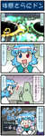 /\/\/\ 4koma artist_self-insert blue_eyes blue_hair blush book_stack city_lights cityscape comic commentary constricted_pupils crying glowing gradient gradient_background hands_together heterochromia highres index_finger_raised juliet_sleeves karakasa_obake long_sleeves mizuki_hitoshi night open_mouth puffy_sleeves red_eyes short_hair sign silhouette smile streaming_tears surprised sweat tatara_kogasa tears touhou translated trembling umbrella vest wind