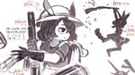 2girls absurdres animal_ears back battle bullet cerulean_(kemono_friends) greyscale gun hat_feather highres holding holding_gun holding_weapon kaban_(kemono_friends) kemono_friends monochrome multiple_girls rifle serval_(kemono_friends) short_hair short_sleeves silhouette tail tanaka_kusao weapon white_background you're_doing_it_wrong