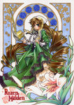 1girl art_nouveau brown_hair commentary_request copyright_name dress drill_hair flower full_body green_dress green_eyes head_scarf heterochromia hitec lily_(flower) long_dress long_hair long_sleeves looking_at_viewer red_eyes rozen_maiden solo suiseiseki twin_drills twintails very_long_hair watering_can window