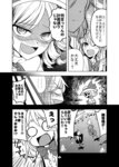 ... 2girls bat_wings blush comic elly floating greyscale hair_ribbon hat hat_ribbon katayama_kei kurumi_(touhou) looking_at_another monochrome multiple_girls one_eye_closed page_number ribbon shaded_face spoken_ellipsis stalagmite sweat tearing_up touhou touhou_(pc-98) translation_request water wings
