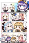 4girls 4koma afterimage ahoge ahoge_wag animal_costume animal_hood artoria_pendragon_(all) bangs black_gloves black_jacket black_ribbon black_scrunchie blonde_hair blue_bow blue_eyes blush bow brown_eyes brown_hair cellphone claw_pose closed_mouth comic commentary_request dolphin_costume emphasis_lines expressive_hair eyebrows_visible_through_hair faceless faceless_female fate/grand_order fate/stay_night fate_(series) fujimaru_ritsuka_(female) gloves hair_between_eyes hair_ornament hair_ribbon hair_scrunchie hand_up highres holding holding_cellphone holding_phone hood hood_up hooded_jacket jacket jako_(jakoo21) jeanne_d'arc_(alter)_(fate) jeanne_d'arc_(fate)_(all) lion_costume lion_hood long_hair long_sleeves low_twintails meltryllis meltryllis_(swimsuit_lancer)_(fate) multiple_girls notice_lines one_side_up open_mouth penguin_hood phone pointing polar_chaldea_uniform profile purple_hair purple_jacket ribbon saber_alter saber_alter_costume_ver._shinjuku_1999 scrunchie shaded_face sleeves_past_wrists smile sparkle taking_picture translation_request twintails uniform v white_hair wicked_dragon_witch_ver._shinjuku_1999 younger |_|
