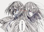 2girls asagami_fujino back-to-back bangs blunt_bangs breasts eyebrows_visible_through_hair fate/grand_order fate_(series) floating_hair glowing glowing_eye glowing_eyes hair_between_eyes hair_over_one_eye hair_over_shoulder highres holding holding_knife holding_weapon jacket japanese_clothes kara_no_kyoukai kimono knife long_hair long_sleeves monochrome multiple_girls nikujaga_like nun obi parted_lips ryougi_shiki sash shaded_face shadow short_hair signature simple_background smile speech_bubble spot_color traditional_media translated uniform upper_body weapon white_background