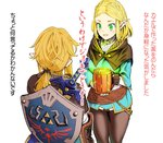 1boy 1girl bangs black_gloves blonde_hair blush braid breasts commentary_request crown_braid cup from_behind fujitwo gloves hair_ornament holding large_breasts link long_hair master_sword parted_bangs pointy_ears ponytail princess_zelda shield simple_background smile sword the_legend_of_zelda the_legend_of_zelda:_breath_of_the_wild translation_request weapon white_background