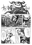 1girl beret boots comic drill_hair greyscale gun hat kyubey magical_girl mahou_shoujo_madoka_magica monochrome nobita sweatdrop thighhighs tomoe_mami translation_request twin_drills twintails vending_machine weapon witch_(madoka_magica)