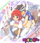 1boy 1girl :o ass black_hair blue_eyes blush breast_grab breasts breasts_outside clenched_teeth closed_eyes clothed_sex clothes_writing cockpit copyright_name curly_hair dutch_angle from_side gloves grabbing grabbing_from_behind headband hetero high_collar leaning_forward light_(twinbee) looking_at_viewer motion_lines nipples no_bra no_panties open_mouth pants pants_pull pastel_(twinbee) puffy_nipples puffy_short_sleeves puffy_sleeves red_hair sex shirt_lift short_hair short_sleeves sitting sketch speed_lines spiked_hair tank_top translation_request twinbee white_gloves wince yaegashi_nan