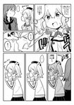 ... 2girls beret blush collared_shirt comic commentary double-breasted emphasis_lines epaulettes eyebrows_visible_through_hair flying_sweatdrops frilled_skirt frills greyscale hair_between_eyes hat highres kantai_collection kashima_(kantai_collection) long_hair long_sleeves maku-raku military military_jacket monochrome multiple_girls neckerchief nose_pinch ooi_(kantai_collection) open_mouth pleated_skirt sailor_collar school_uniform serafuku shirt skirt speech_bubble spoken_ellipsis sweat translated twintails wavy_hair