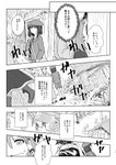 2girls bag blazer comic detached_sleeves dress_shirt flat_cap greyscale hair_tubes hat jacket japanese_clothes kimono kochiya_sanae long_hair long_sleeves messenger_bag monochrome moth_(artist) multiple_girls necktie page_number scan shameimaru_aya shirt short_hair shorts shoulder_bag skirt sleeveless sleeveless_shirt touhou translation_request