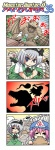 2girls 4koma =_= bandages boned_meat colonel_aki comic eating food hitodama katana konpaku_youmu konpaku_youmu_(ghost) meat monster_hunter multiple_girls saigyouji_yuyuko sheath silent_comic skeleton sword touhou translated weapon