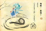 1girl >:) blue_eyes blue_hair bow cirno hair_bow hair_ornament hair_ribbon holding kutata looking_at_viewer looking_back no_shoes popsicle ribbon short_hair smile solo tagme touhou translated v
